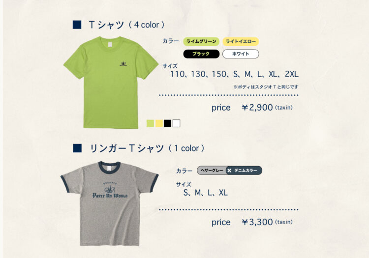 Party T-shirt 販売!