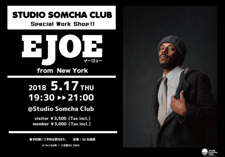 EJOE from NYC W.S 2018