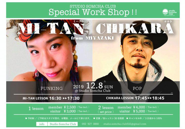 CHIKARA&MI-TAN W.S2019