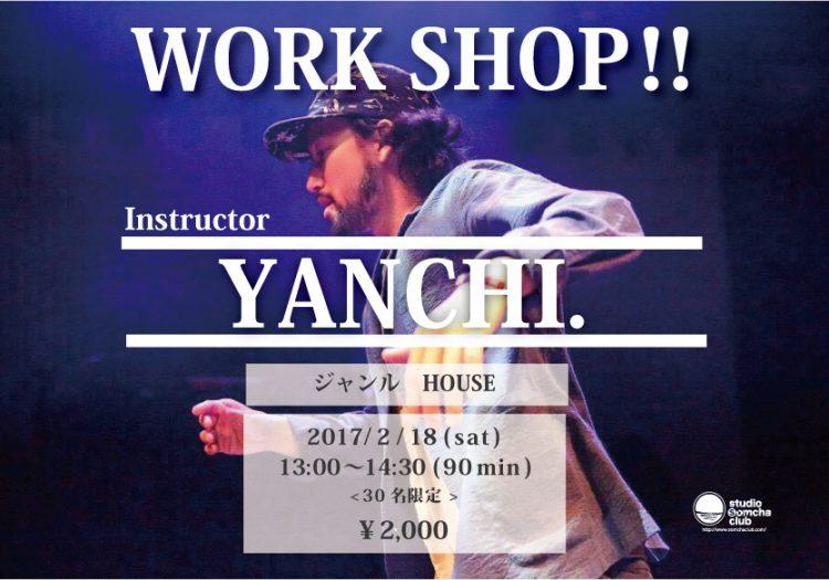 Yanchi. W.S 2017