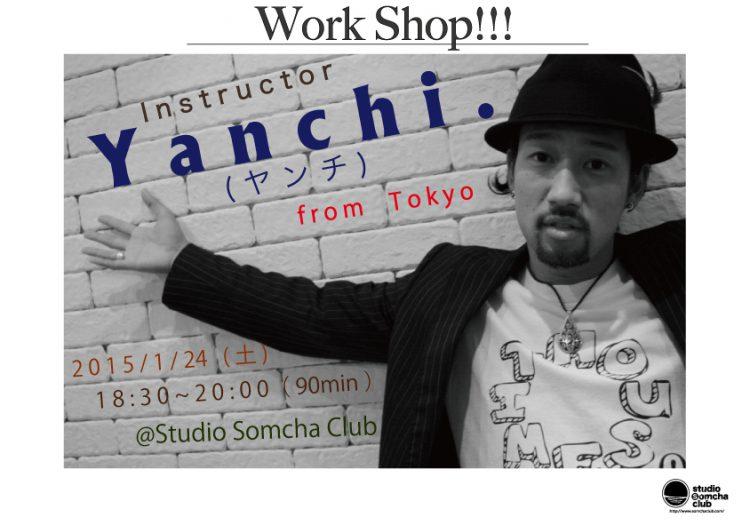 Yanchi. W.S 2015