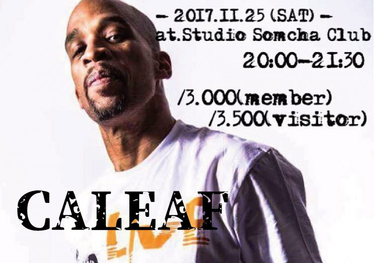 CALEAF from NYC W.S2017
